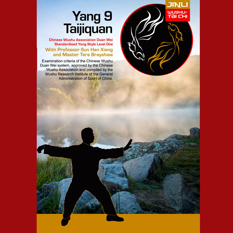 Duan Wei Yang Style Taijiquan Level 1 (Yang 9) Video